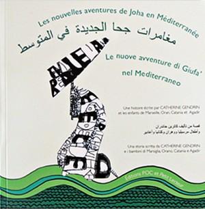 couverture-livre-joa2