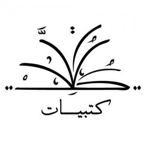 Arabook