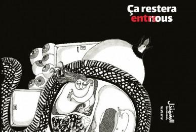 samandal-2016-vignette