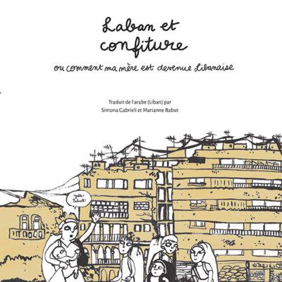 couverture LABAN ET CONFITURE ld