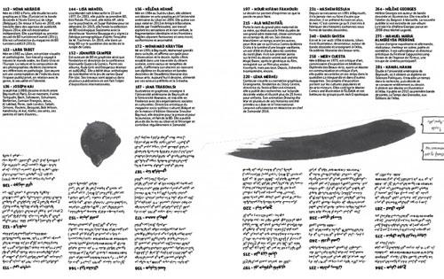 page-bio-2